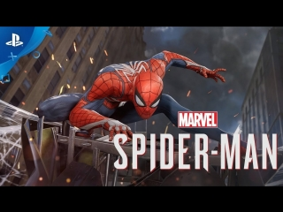 Spider-Man 2018 (stream): #1 Полет навигатора
