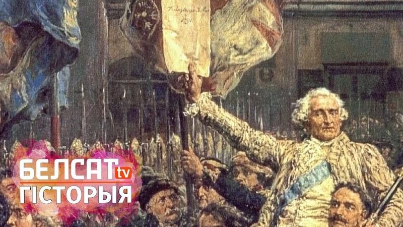 Ці была Рэч Паспалітая беларускай дзяржавай? | Была ли Речь Посполитая белорусским государством?