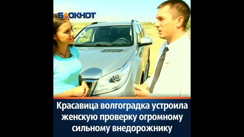 СпецКорр Блокнот -Волгоград
