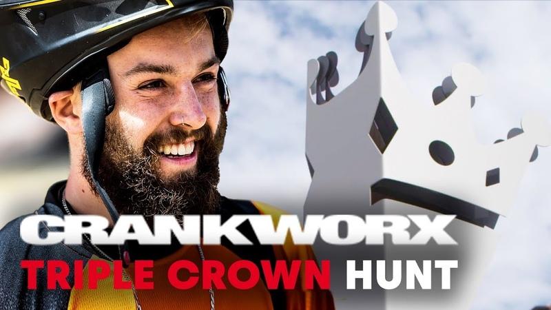 Экстремальный чемпионат МТВ Crankworx 2018