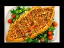 Пиде с мясом - Турецкая Пицца с начинкой. Турецкая лепешка с начинкой. Рецепт Пи