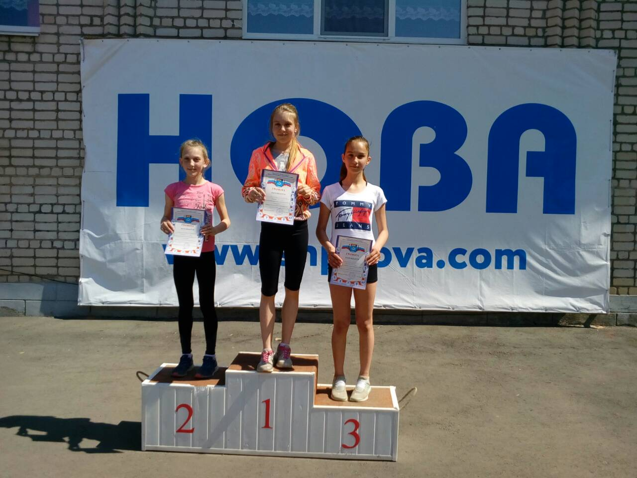 16 вольчан победили в Балаково!