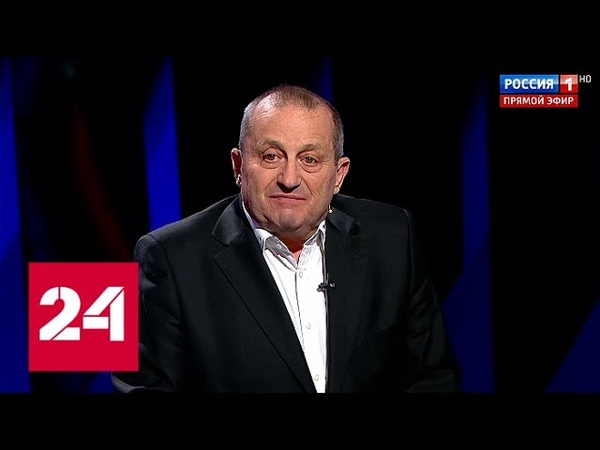 Яков Кедми Россия виновата в Керченском инциденте Россия 24