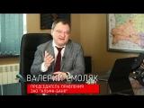 Переход на собственный процессинговый центр - обращение Валерия Смоляка