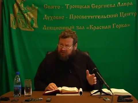 Олег Стеняев Беседы на послание к Римлянам 2
