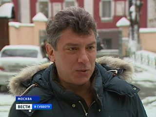 Вести в субботу. Немцов и Прохоров об объединенной программе оппозиции