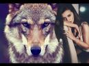Сердце воет на луну песню волчью одинокую...