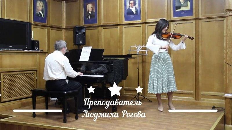 Ой,звоны звонят (Украинская народная песня) - Ли Джихе (Скрипка,рояль) - Людмила Рогова