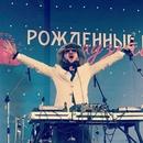 Михаил Гребенщиков фото #18