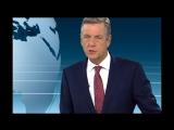 Kleber - ZDF ein Sau - b