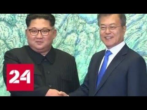 КНДР переходит на единое с Южной Кореей время - Россия 24