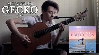 Andrey Pitkin & Alexander Gecko - Flying Emotion (Acoustic Version)