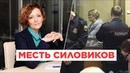 6 лет тюрьмы за критику Путина — за что судят мать троих детей