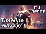 T3 Thanos Endgame Timeline Autoplay Marvel Future Fight T3