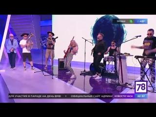 DAS ANIMATORS - ПО-БОЛЬШОМУ ( КАНАЛ 78)