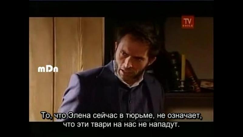 Граф Вролок - 94 серия