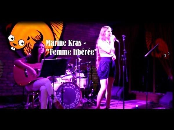 Marine Kras - Femme libérée (Cookie Dingler cover)
