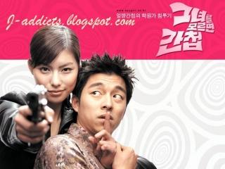 Spy girl 2004 k-movie en sub