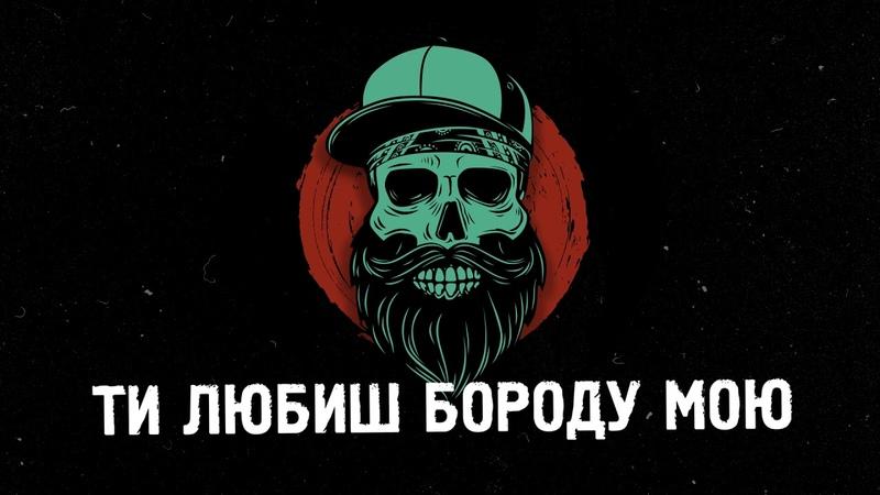 NOIZEMC (Касой) — гею Алёшина XXX лет, акхмеру Чуреку