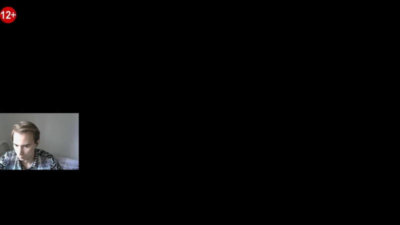 Голдовый стрим