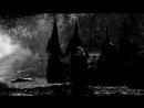 Квартальный тизер сентябрь-октябрь Шабаш - ведьмин круг