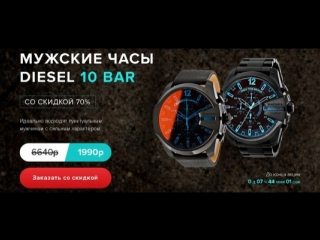 Часы DIESEL 10 BAR NEW