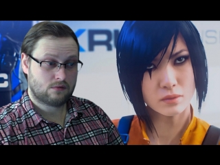 Kuplinov Play – Mirror's Edge: Catalyst – Closed Beta!