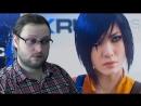 Kuplinov Play – Mirror's Edge: Catalyst – Closed Beta!