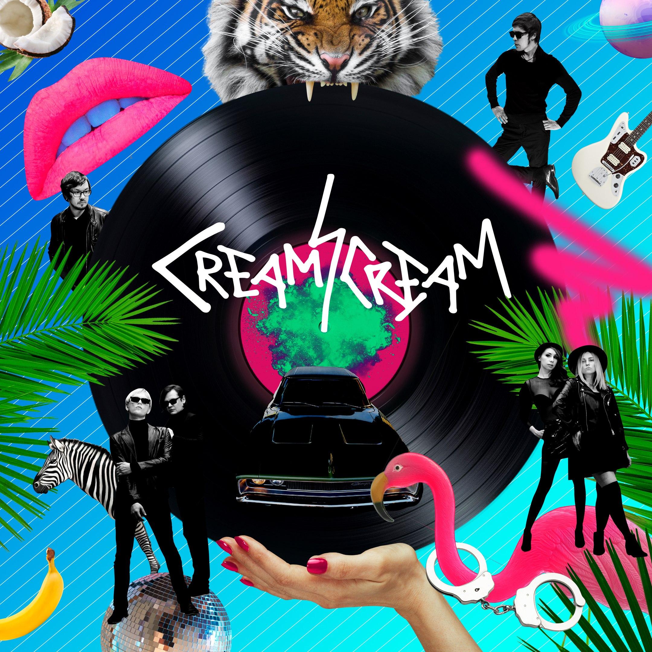 Альбом Creamscream – Explosion Exposition: модный ламповый релиз