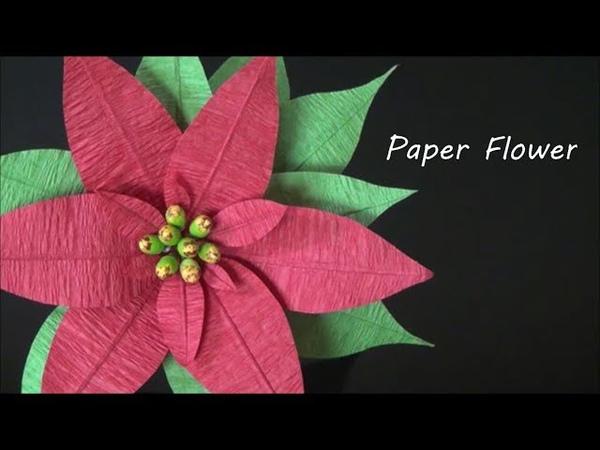 (ペーパーフラワー)簡単!ポインセチアの作り方【DIY】(Paper Flower)Easy! How to make a poinsettia