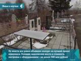 Объявлен конкурс на строительство крематория