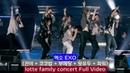 180623 Концерт Lotte Family The Eve Ko Ko Bop Boomerang What U Do Power