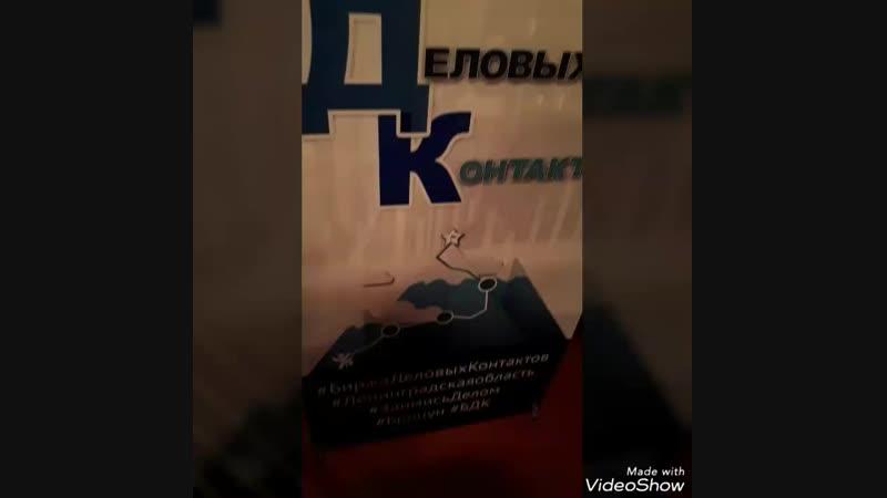 Тренинг Бизнес по-русски