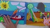 Морская развивающая книжка из фетра