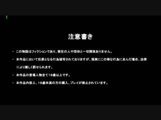 Escape 2 - Natuki and the Cursed Village - / Ingles「ACT」 ► +18 ◄ MG / MF