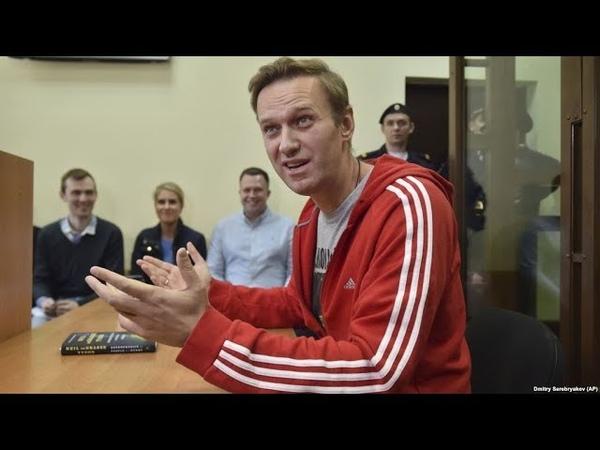♐В Москве судят Алексея Навального Новости♐