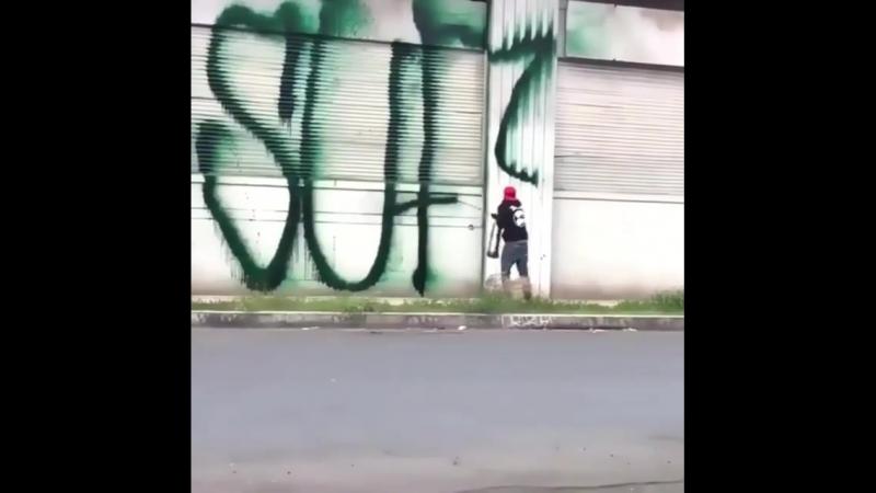 Sufer - Graffitimarket.ru