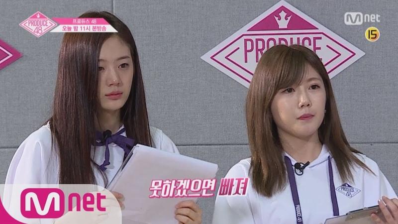 PRODUCE48 [6회예고] ′30등까지 생존′ 소녀들의 운명이 달린 포지션 평가의 시작! 180720 EP.6