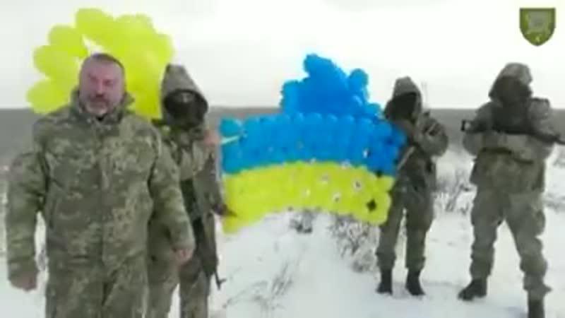 Поки ми тут, можете спати спокійно - - Військові привітали українців із Різдвом та новорічними святами