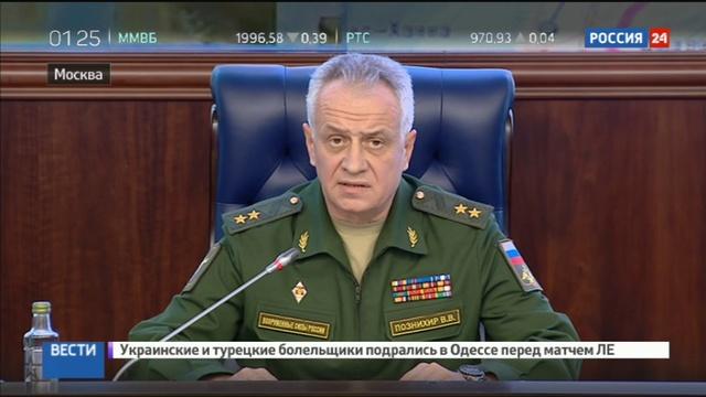 Новости на Россия 24 • Сирия: боевики так называемой оппозиции не собираются складывать оружие