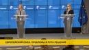 Встреча дипломатов ЕС в Брюсселе. На повестке весь спектр европейской проблематики