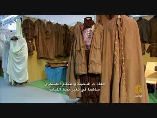 Традиционная алжирская одежда - الأزياء التقليدية - الجزائر