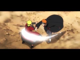 Naruto (Revenge)