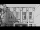 Фильм о школе 11 Б класс