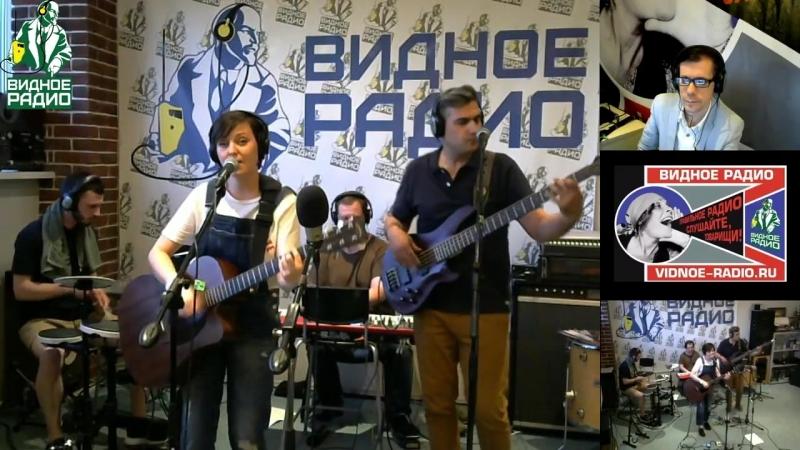 Группа Брют - Мечта (Видное Радио)