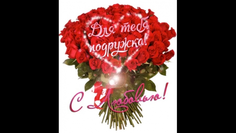 Doc305679574_475204542.mp4