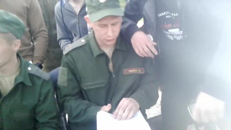 Роман Комков (MS КОМ) - ДЕМБЕЛЬСКАЯ