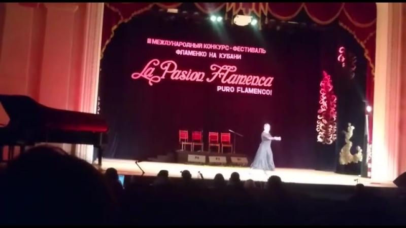 Farruca (flamenco)