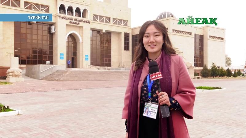 Түркістан облысы әкімдігінің басқармалары қайда орналасқан