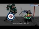 Winnipeg Jets 🆚 Minnesota Wild